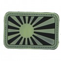 Patch PVC japan war fond noir olive