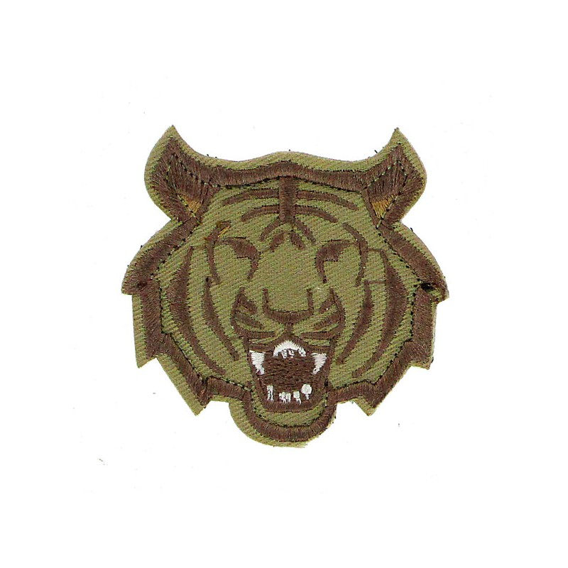 patch tissu tigre beige