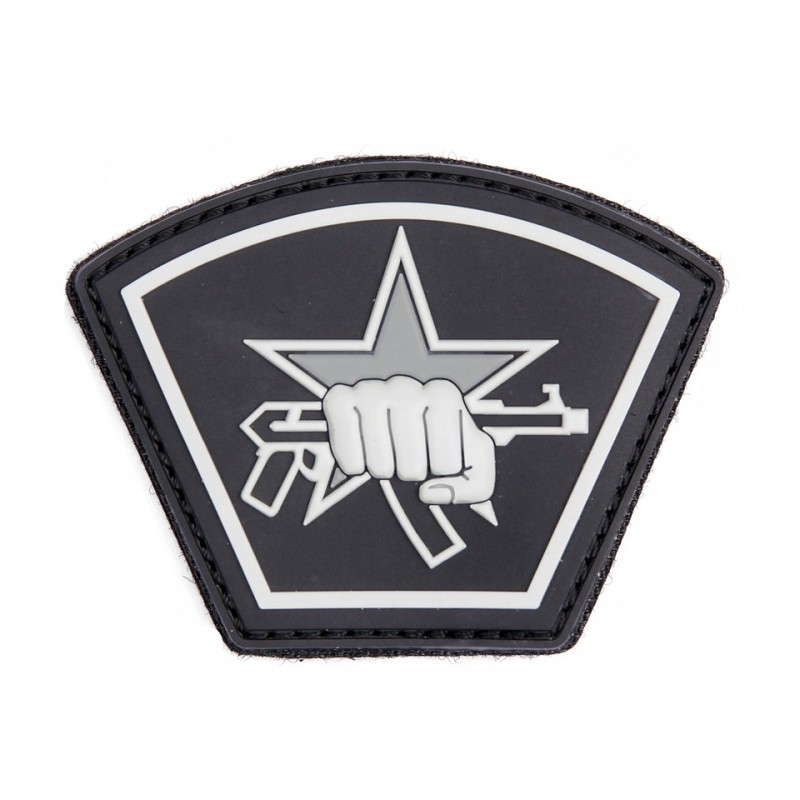 Patch 3D PVC Russian Star Fist black