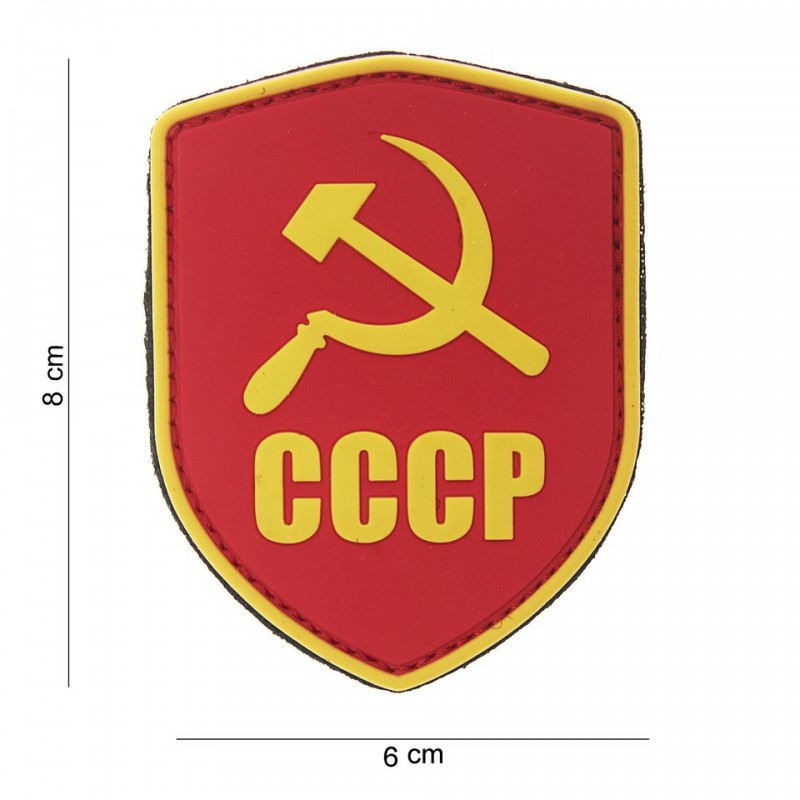 Patch 3D PVC : shield CCCP